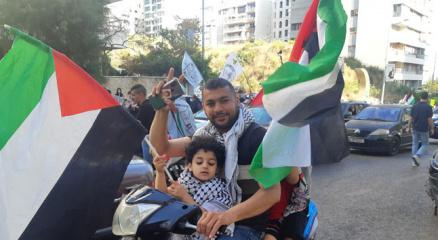 Lübnanda Filistine destek protestosu düzenlendi