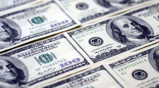 Son dakika: Merkez Bankası yıl sonu enflasyon tahminini yükseltti, dolar tahminini ise düşürdü